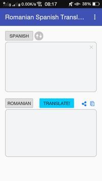 Romanian Spanish Translator screenshot 1