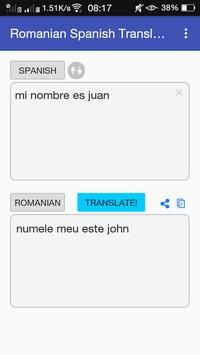 Romanian Spanish Translator screenshot 2