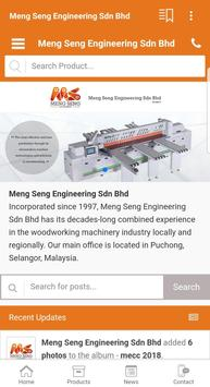 Meng Seng screenshot 1