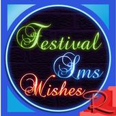Festival SMS Shayari icon