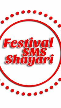 Festival SMS Shayari poster
