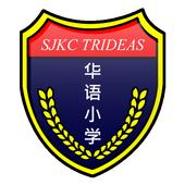 SJK (C) Trideas icon