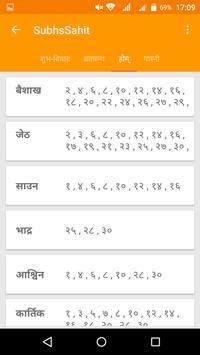 Nepali App screenshot 3