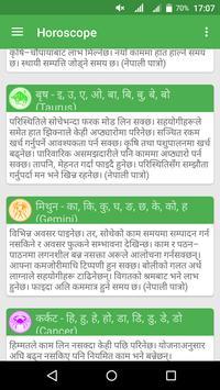 Nepali App poster