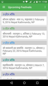 Nepali App screenshot 2