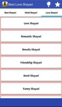 Best Love Shayari poster