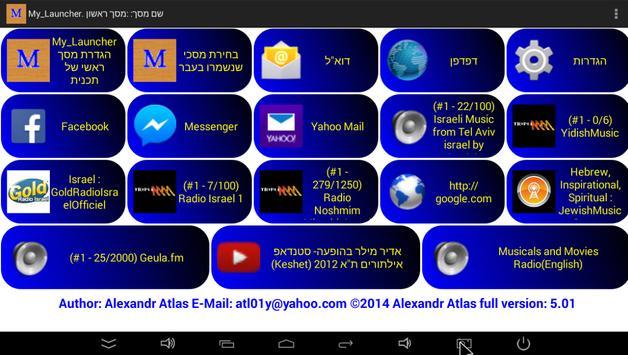 My_Launcher_Trial screenshot 9