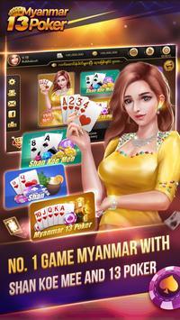 Myanmar 13 Poker poster
