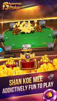 Myanmar 13 Poker screenshot 1