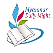 Myanmar Daily Might icon