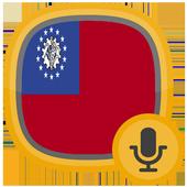 Radio Myanmar icon