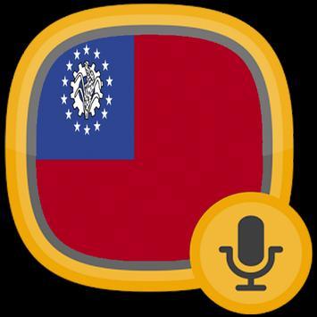 Radio Myanmar apk screenshot