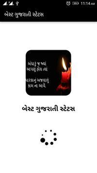 All Best Gujarati Status poster