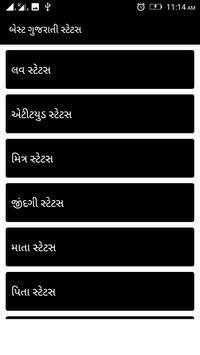 All Best Gujarati Status apk screenshot