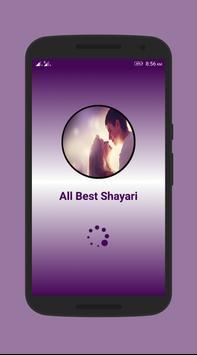 2018 All Best Sayari poster