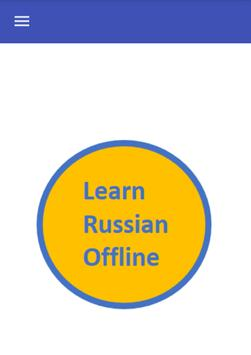 Learn Russian screenshot 2