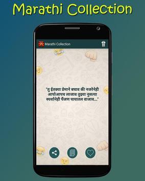 Marathi Status screenshot 10