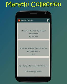 Marathi Status screenshot 4