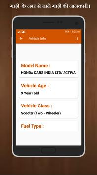 How to Find Vehicle Owner Details screenshot 4
