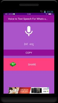 Voice to Text Speech - For whats app facebook chat screenshot 4