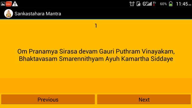 Sankastahara Ganesha Mantra screenshot 3