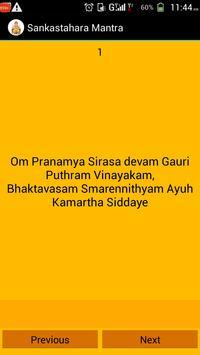 Sankastahara Ganesha Mantra poster