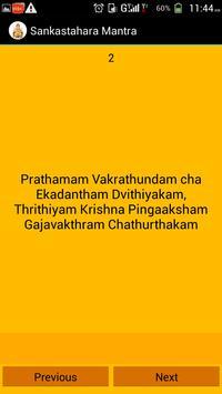 Sankastahara Ganesha Mantra screenshot 1