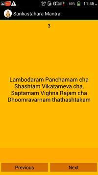 Sankastahara Ganesha Mantra screenshot 2
