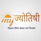 myJyotishi icon