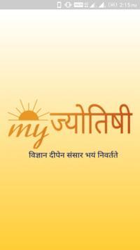myJyotishi poster