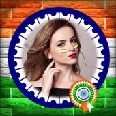 Republic Day DP Maker 2018 - 26 Jan Dp Maker icon