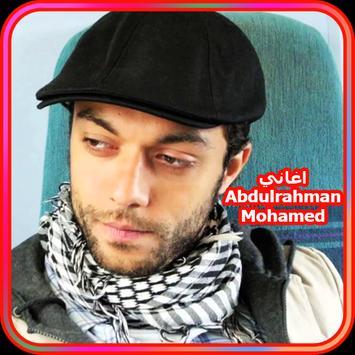 ABDULRAHMAN GRATUITEMENT MUSIC TÉLÉCHARGER MOHAMMED