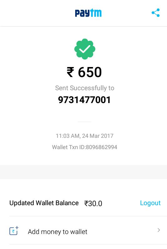 SpinToEarn 2019 - Earn Money Online Earning App for Android - APK