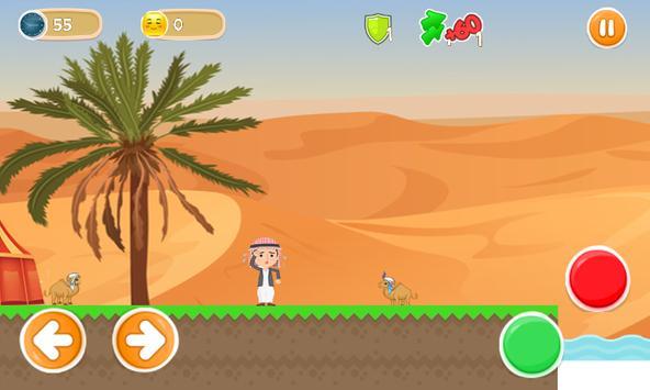 Arabic Man Run Adventure screenshot 1