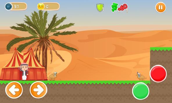 Arabic Man Run Adventure screenshot 2