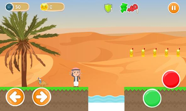 Arabic Man Run Adventure screenshot 3
