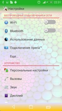Тема eXPERIAmz - Cube Rainbow apk screenshot