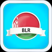 News Belarus Online icon
