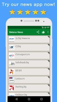 News Belarus Online poster