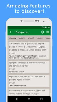 News Belarus Online screenshot 2