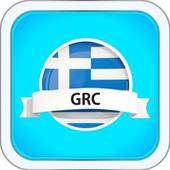 News Greece Online icon