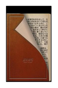 門 screenshot 1