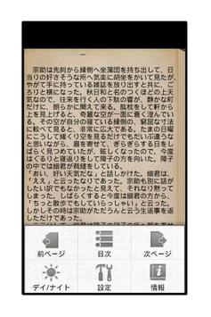 門 screenshot 3