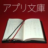 アンブローズ・ビアス短編集 icon