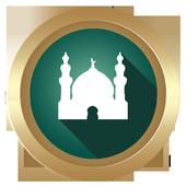 Prayer Now : Azan Prayer times icon