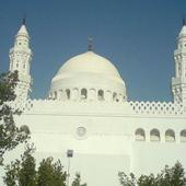 Medina Masjid Wallpapers - HD icon