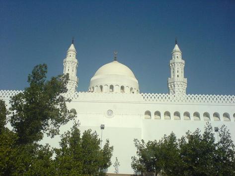 Medina Masjid Wallpapers - HD poster