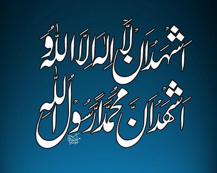 Islamic Calligraphy Wallpapers poster