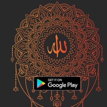 Fajr prayers - Wake up for Fajr poster