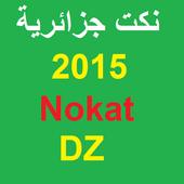 2015 نكت من الجزائر icon